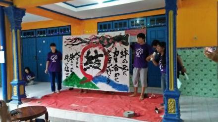 Kegiatan Mahasiswa SUIJI: Japanese Expo Meriah