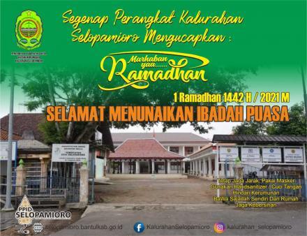 Segenap Perangkat Kalurahan Selopamioro Mengucapkan Semalat Menjalankan Ibadah Ramadhan 1442 H/ 2021